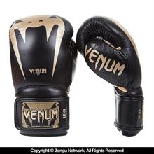 "Venum ""Giant 3.0"" Boxing Gloves"